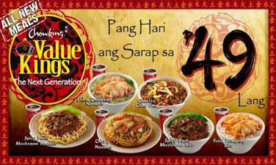 Our Horrible Chowking Delivery Experience Animetric S