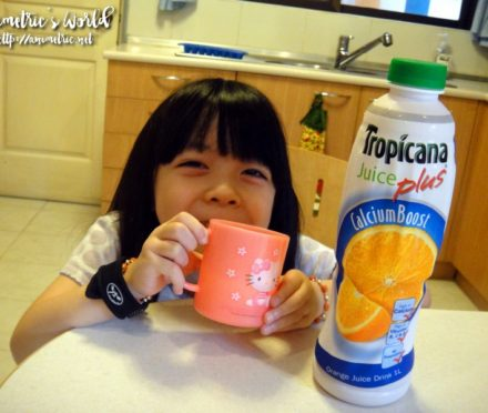 Tropicana Juice Plus