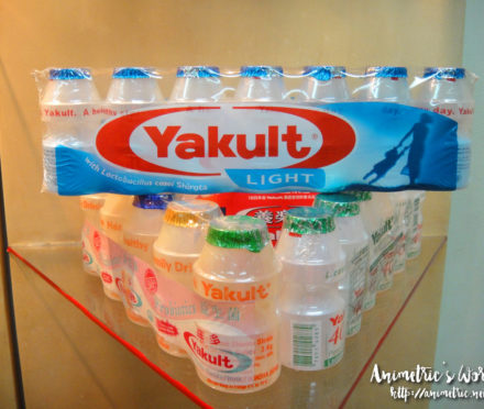 Yakult Factory Philippines