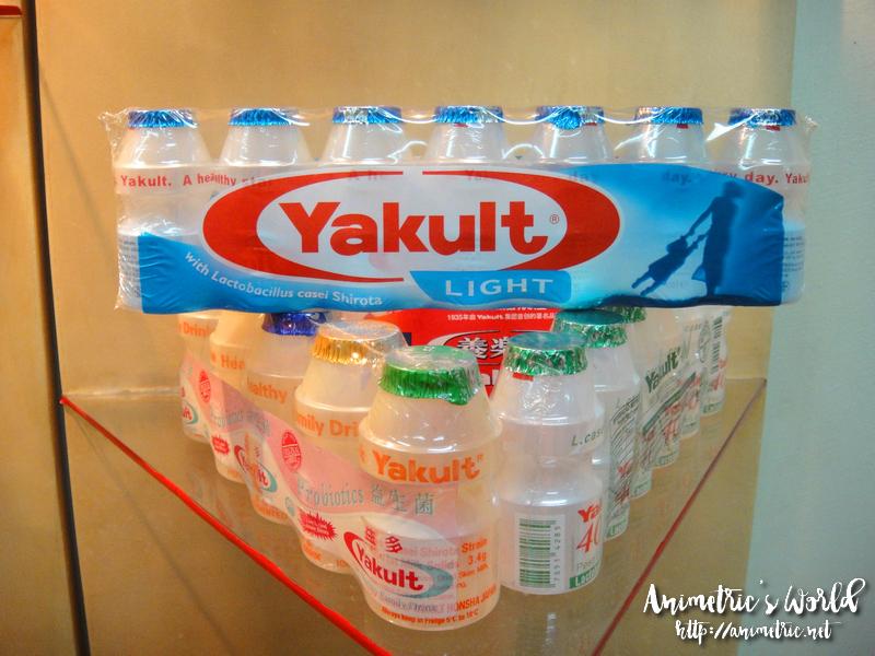 Yakult Factory Philippines
