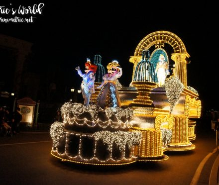 Everland Moonlight Parade