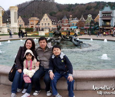 Everland Resort Korea