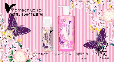 Mamechiyo for Shu Uemura 2012