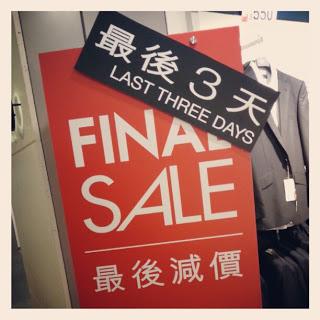 Hong Kong Summer Sale