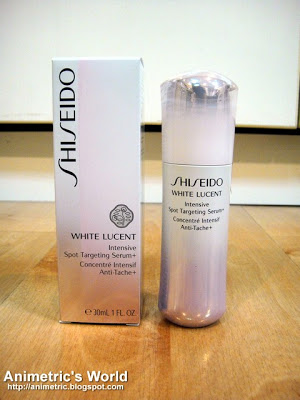 Shiseido White Lucent Spot Targeting Serum