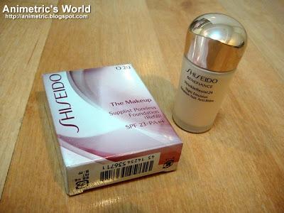 Shiseido Giveaway!