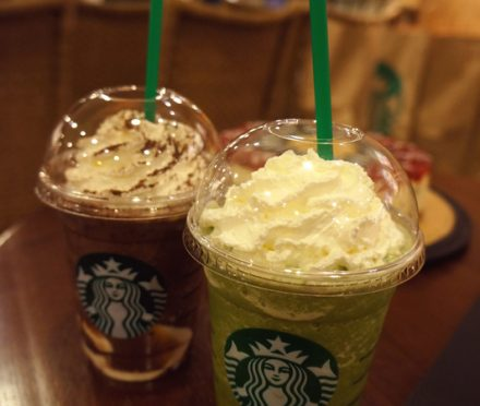 Starbucks White Chocolate Pudding