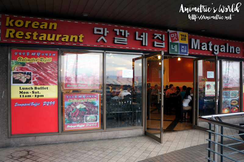 Matgalne Korean Restaurant Ortigas