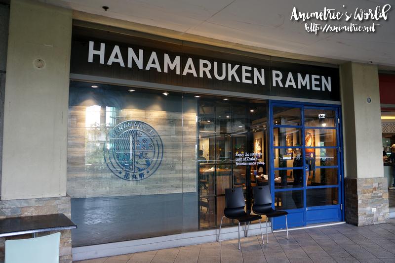 Hanamaruken Ramen