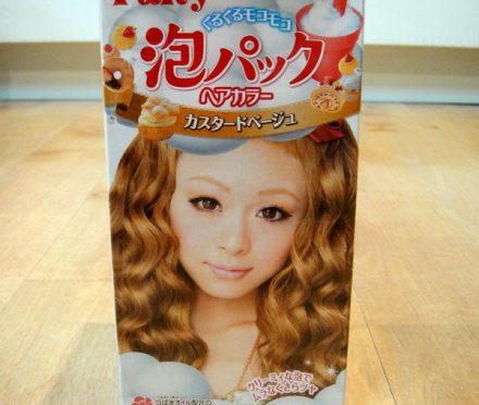 Palty Foam Pack Hair Color