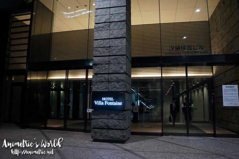 Hotel Villa Fontaine Tokyo Shiodome