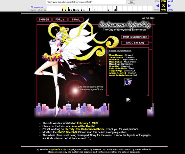 Sailormoon Cybercity