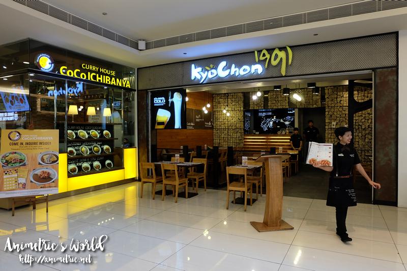 Kyochon Estancia Mall