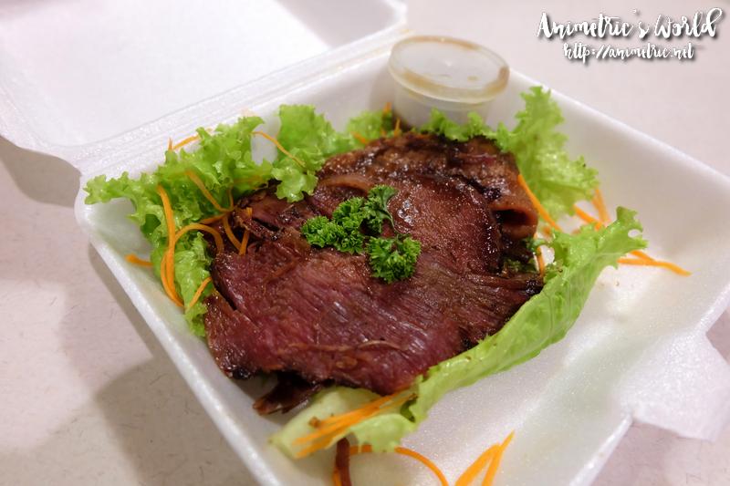 True Deli Peking Duck Ham
