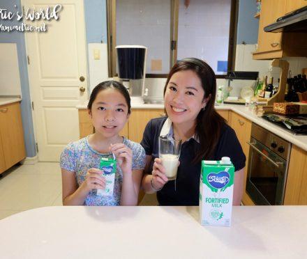 Selecta Fortified Milk