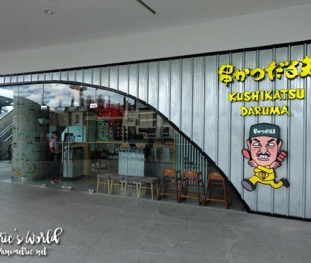 Kushikatsu Daruma Uptown BGC