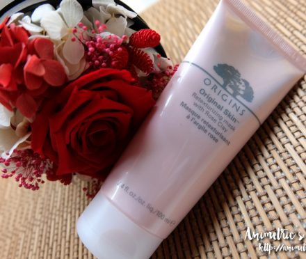Origins Original Skin Retexturizing Mask