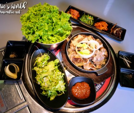 Seoul Train Korean Barbecue