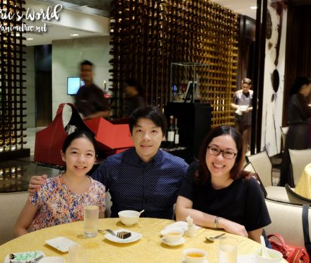 Lung Hin Restaurant Marco Polo Ortigas