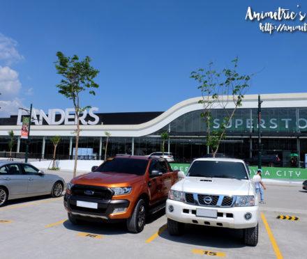Landers Arcovia City