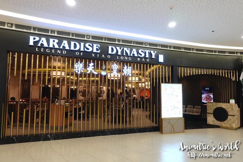 Paradise Dynasty The Podium