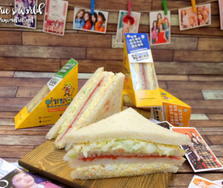 Inkigayo Sandwich Philippines
