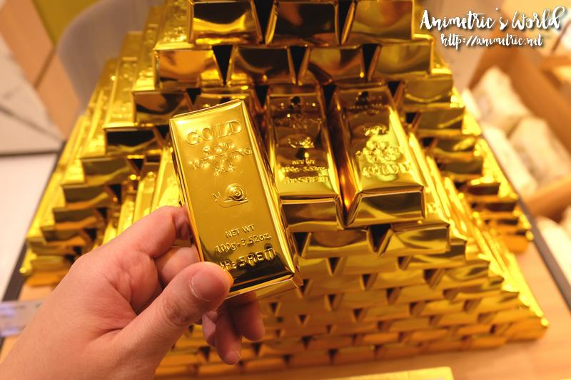 The Saem Gold Snail Whitening Bar