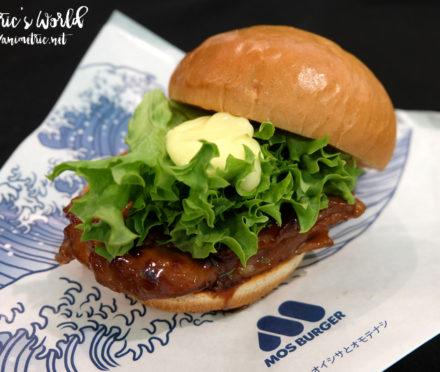 MOS Burger Robinsons Galleria