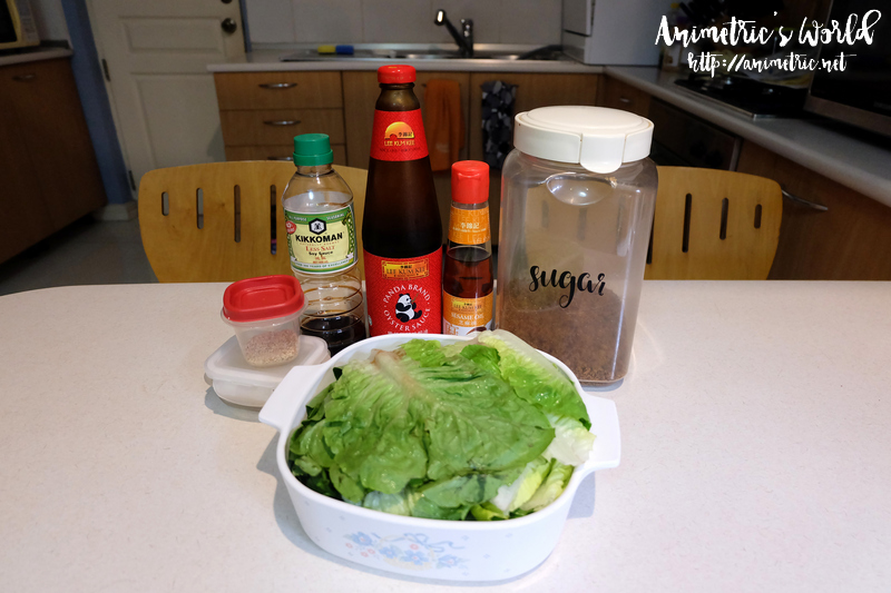 Steamed Lettuce with Chinese Style Sauce