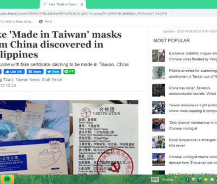 fake china products
