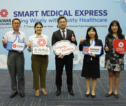 Smart Medical Products