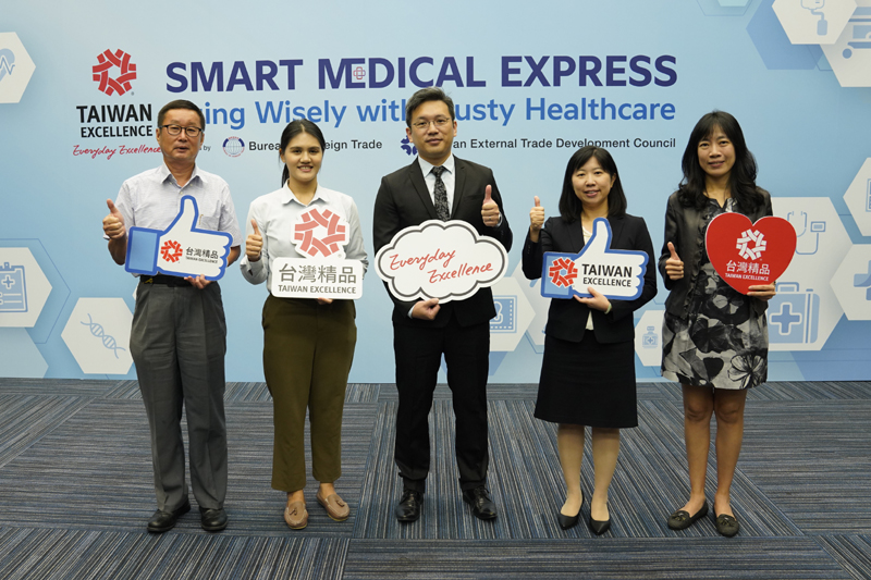Taiwan Excellence Smart Medical Products
